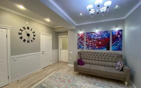3-комнатная квартира, 110 м², 13/18 этаж, 17-й мкр за 36.5 млн 〒 в Актау, 17-й мкр