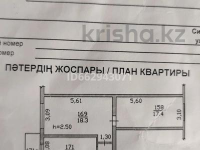 3-комнатная квартира, 66 м², 2/5 этаж, Си Синхая 6 — Жарокова за 28 млн 〒 в Алматы, Бостандыкский р-н