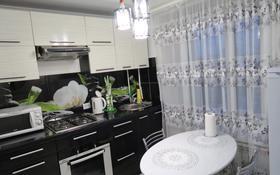 2-комнатная квартира, 34 м², 8/9 этаж, Абдирова за 12 млн 〒 в Караганде, Казыбек би р-н