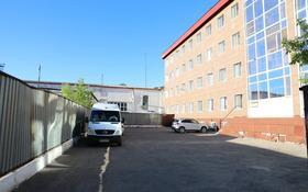 Офис площадью 2000 м², Гёте 1/1 за 671 млн 〒 в Нур-Султане (Астана), Сарыарка р-н