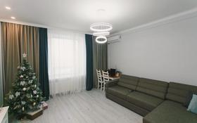 3-комнатная квартира, 95 м², 14/15 этаж, Улы Дала 11 за 59 млн 〒 в Нур-Султане (Астана), Есильский р-н