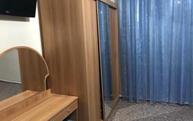 2-комнатная квартира, 50 м², 2/2 этаж помесячно, Мира 11 — Гагарина за 120 000 〒 в Жезказгане