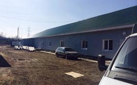 Завод 5 га, Капшагайская трасса за 188.8 млн 〒 в Али