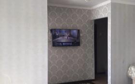 2-комнатная квартира, 43 м², 5/5 этаж, 408 квартал 21 за 8.9 млн 〒 в Семее