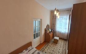 2-комнатная квартира, 41.6 м², 1/2 этаж, Байзак батыра 209 за 9 млн 〒 в Таразе