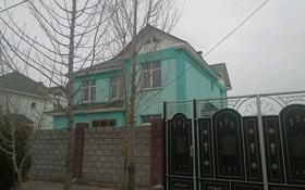 9-комнатный дом, 240 м², 10 сот., мкр Асар 227 за 35 млн 〒 в Шымкенте, Каратауский р-н