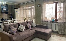 2-комнатная квартира, 65 м², 5/5 этаж, мкр Нурсат, Назарбекова 2 за 21.5 млн 〒 в Шымкенте, Каратауский р-н