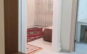 1-комнатная квартира, 40 м², 3/9 этаж помесячно, Микрорайон Старый аэропорт — Назарбаева за 100 000 〒 в Кокшетау