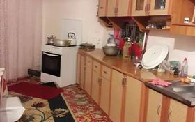 2-комнатная квартира, 99 м², 1/4 этаж, Театральная 1 за 10.5 млн 〒 в Таразе