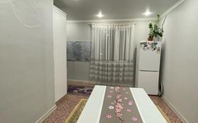 5-комнатная квартира, 120 м², 3/4 этаж, Шанырак 27 — Сатбаев за 16.5 млн 〒 в Жанаозен