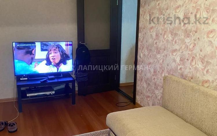 2-комнатная квартира, 46 м², Токмакская 29 — Назарбаева за ~ 17.3 млн 〒 в Алматы, Медеуский р-н