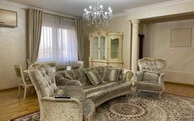 4-комнатная квартира, 150 м², 3/23 этаж посуточно, Кабанбай батыра 87 за 35 000 〒 в Алматы, Медеуский р-н