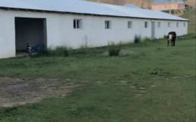 Готовый бизнес. Сельское хозяйство. за 120 млн 〒 в Жамбыле