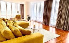 3-комнатная квартира, 130 м², 15/21 этаж помесячно, Аль-Фараби 77/3 за 1.3 млн 〒 в Алматы