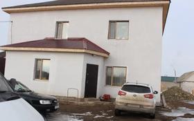 7-комнатный дом, 180 м², 10 сот., Рыскулова 25 за 16 млн 〒 в Жибек Жолы