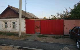 2-комнатный дом, 50 м², 5 сот., Актюбинская улица 200 — Абая за 11.5 млн 〒 в Уральске