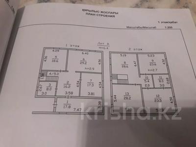 6-комнатный дом, 225 м², 10 сот., Нұрлы 57 за 12.5 млн 〒 в Нур-Султане (Астана), р-н Байконур — фото 2
