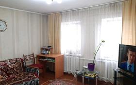 3-комнатный дом, 42 м², 6 сот., улица Пушкина — Толебаева за 9.3 млн 〒 в Талдыкоргане