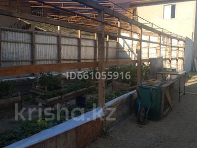 Помещение площадью 300 м², Зелинского 95 — Кассина за 59 млн 〒 в Алматы, Турксибский р-н — фото 17