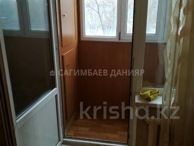2-комнатная квартира, 48 м², 5/5 этаж помесячно, мкр Орбита-1 9 за 110 000 〒 в Алматы, Бостандыкский р-н — фото 7