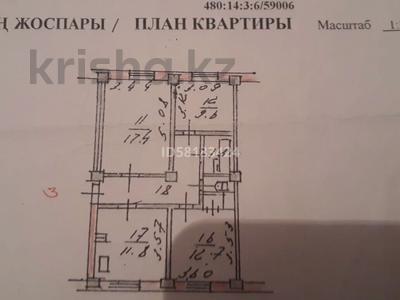 3-комнатная квартира, 72 м², 1/5 этаж, мкр Жетысу-4, Абая 14 — Момышулы за 32 млн 〒 в Алматы, Ауэзовский р-н — фото 14