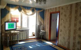 3-комнатная квартира, 64 м², 2/5 этаж посуточно, улица Абу Бакира Кердери 141 — Алмазова за 12 000 〒 в Уральске