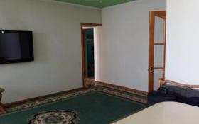 4-комнатная квартира, 71.5 м², 5/5 этаж, Жунисалиева за 17.5 млн 〒 в Таразе