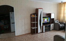 3-комнатная квартира, 60 м², 3/4 этаж, 1-й микрорайон 26 за 9 млн 〒 в Капчагае