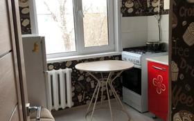 1-комнатная квартира, 33 м², 4/5 этаж, Район Юбилейная за 9.5 млн 〒 в Уральске