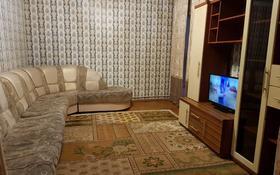 5-комнатный дом, 110 м², 2 сот., Гурилёва — Ахундова за 14 млн 〒 в Алматы, Медеуский р-н