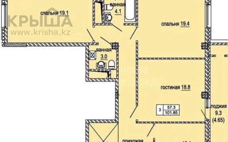 3-комнатная квартира, 102 м², 7/10 этаж, Нажимединова 37 за 21.8 млн 〒 в Нур-Султане (Астана), Алматы р-н