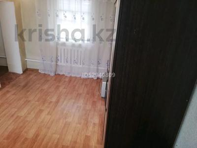 2-комнатный дом помесячно, 63 м², Арганаты за 20 000 〒 в Нур-Султане (Астана), Алматы р-н — фото 4