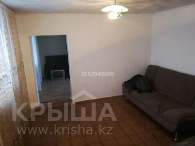 2-комнатный дом помесячно, 63 м², Арганаты за 20 000 〒 в Нур-Султане (Астана), Алматы р-н — фото 7