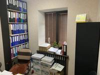 Офис площадью 58 м², Тимирязева 55А за 42.5 млн 〒 в Алматы, Бостандыкский р-н