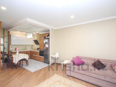 3-комнатная квартира, 95 м², Гагарина за 59 млн 〒 в Алматы, Бостандыкский р-н