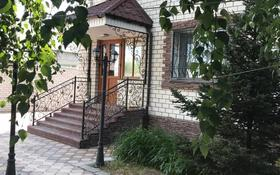 6-комнатный дом, 230 м², 12 сот., Камзина 75 за 39 млн 〒 в Аксу