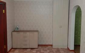 2-комнатная квартира, 47 м², 2/3 этаж, мкр Шанхай, Мкр Шанхай.ул.Олег.кошевого. 97 за 7 млн 〒 в Актобе, мкр Шанхай
