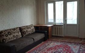 1-комнатная квартира, 31 м², 2/5 этаж, Авангард-4 2а за 12 млн 〒 в Атырау, Авангард-4