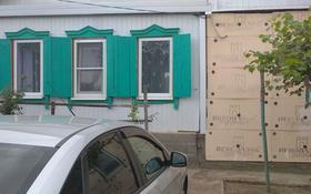 2-комнатный дом, 70 м², 15 сот., ул. Куйбышева 10 — Ерик Дресвянка за 6 млн 〒 в Астрахани