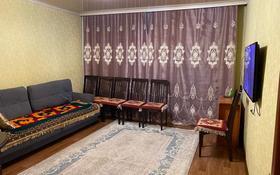 4-комнатная квартира, 80.9 м², 11/15 этаж, Ибраева 181 за 21 млн 〒 в Семее