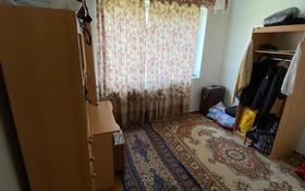 3-комнатная квартира, 66 м², 6/9 этаж, Карасай Батыра — Ауэзова за 26.9 млн 〒 в Алматы, Алмалинский р-н