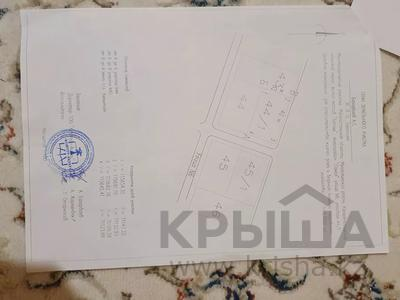 Участок 10 соток, Мкр 6 44/1 за 1 млн 〒 в Батыре