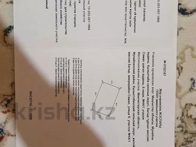 Участок 10 соток, Мкр 6 44/1 за 1 млн 〒 в Батыре — фото 2