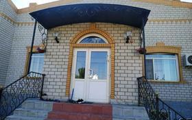 6-комнатный дом, 370 м², 12 сот., Дорожная улица 79 — Катаева за 80 млн 〒 в Павлодаре