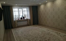 3-комнатная квартира, 97.3 м², 9/9 этаж, Юрия Гагарина за 32 млн 〒 в Кокшетау