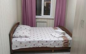 2-комнатная квартира, 70 м², 4/12 этаж посуточно, Розыбакиева 247 за 11 000 〒 в Алматы
