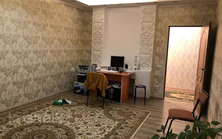 2-комнатная квартира, 70 м², 16/18 этаж, Брусиловского — Шакарима за 24.5 млн 〒 в Алматы, Алмалинский р-н