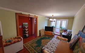 2-комнатная квартира, 45 м², 5/5 этаж, Ш. Валиханова за 15.5 млн 〒 в Петропавловске