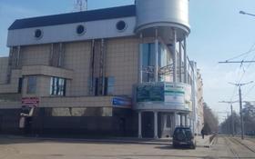 Офис площадью 12 м², Торайгырова 62 за 37 000 〒 в Павлодаре