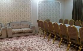 7-комнатный дом посуточно, 300 м², Кенгир 14 — Кошкарбаева за 60 000 〒 в Нур-Султане (Астана), Алматы р-н